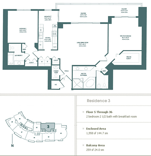 Floor plan for Carbonell Brickell Key Miami, model 3, line 3, 2/2.5 bedrooms, 1557 sq ft