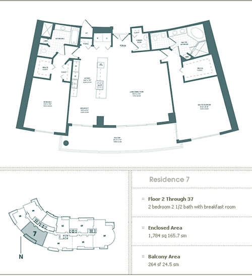 Floor plan for Carbonell Brickell Key Miami, model 7, line 7, 2/2.5 bedrooms, 1784 sq ft