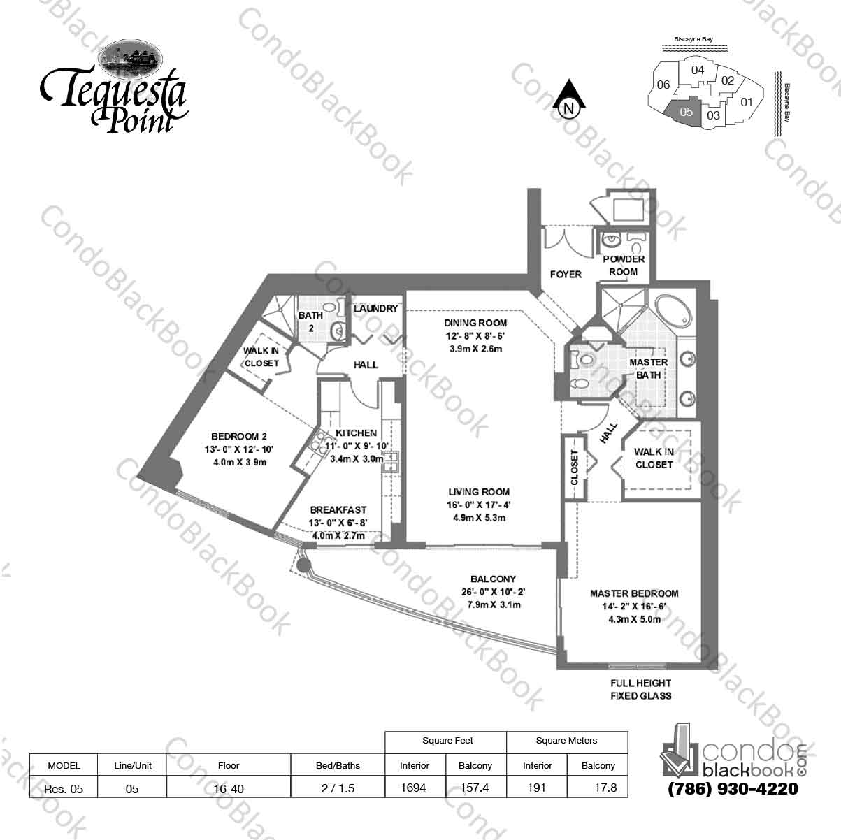 Floor plan for Three Tequesta Point Brickell Key Miami, model Res. 05, line 05, 2 / 1.5 bedrooms, 1694 sq ft