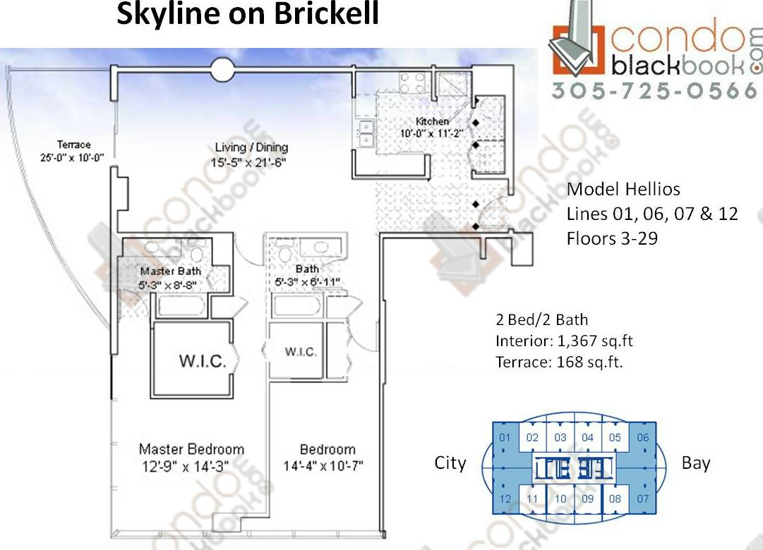 Floor plan for Skyline On Brickell Brickell Miami, model Hellios, line 01,06,07,12, 2/2 bedrooms, 1,367 sq ft