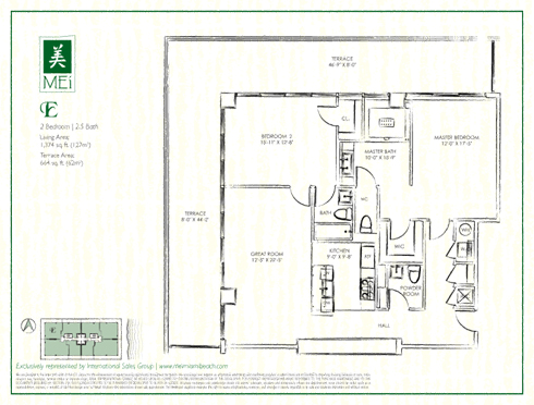 Floor plan for Mei Mid-Beach Miami Beach, model E, line 07, 2/2.5 +Powder Room bedrooms, 1374 sq ft
