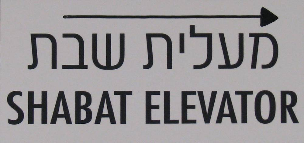 Miami Condos with Shabbat Elevators